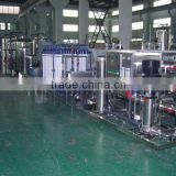 water treatment equipment system/small ro water treatment system/salt water treatment system