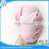 China supply Popular Ultra Absorbent Turbie Twist cotton terry towel hair turban with embroidery logo