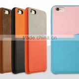 New Fashion Contrast Colours Leather Case With Micro Fiber Inner Cloth Phone Case For iPhone 6