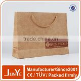 sturdy recycle brown kraft paper bag with handles