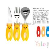 1 set high quality kid stainless steel knife fork spoon cartoon children Western-style food tableware Suit