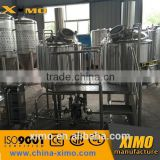 300L beer brewery equipment with electric brewing system for sale