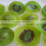 We are supply dried kiwi with high quality