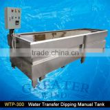 2.0 M Stainless steel platel Water Transfer Printing Tank / Hydrographics Machine WTP300-2
