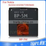 battery bp-5m battery For Nokia 5610 5700 6500 6500S