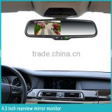 Interior adjustable brightness auto dimming mirror with around view camera system,reverse sensor