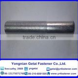 Single head bolts/Single end studs in bolts, DIN933/931 H.D.G / Galvanized with black /yellow zinc plated/blue white