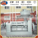 Big Automatic Oil Press Machine|semi-automatic oil press machine|hydraulic oil press machine