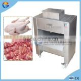 Automatic Stainless Steel Pork Skin Cutting Machine