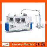China manufacturer cheap price high speed full automatic single and double PE coated drink cups paper cup making machine