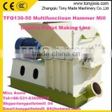 TFQ130-50 hot sale multifunctional wood crusher/wood chip multifunctional hammer mill with good quality