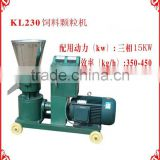 Water proof Energy Saving Animal Feed Making Machine/Pig Feed Mill for sale with CE approved