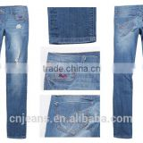GZY Wholesale price stock jeans plus size butt lift jeans