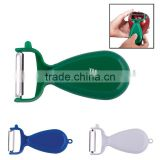 Plastic Peeler - features plastic body with stainless steel blade and comes with your logo