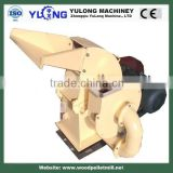 SG50 Small Grinding Machine for Sale with 11kw Power for 0.2-0.4t/h biomass wood and 0.6-1.0t/h corn or manure grinding