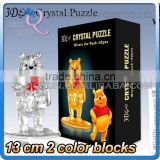 Mini Qute 3D Crystal Puzzle Cartoon model Bear Animal building Adult kids model educational toy gift NO.MQ 020