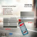Color Match Automotive Aerosol Paint