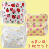 Japanese high quality wholesale products baby cloth diaper girl cover polyester 100% made in japan 3 pcs set