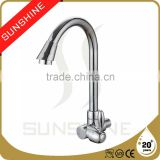 SS14010B1 Wall Mounted Chroming Bridge Kitchen Faucet