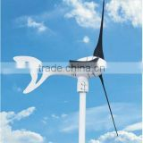 Beautiful Shape 300W Wind Generator/Turbine/Windmill/system/power energy For LED Street lights