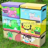 Hot sale new product fashion foldable storage box toys                                                                         Quality Choice