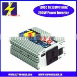 200W DC /AC car charger inverter 12v