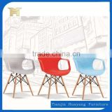 PP Leisure Plastic Beech Wood Dining Living Chair Cheap Price HYX-606