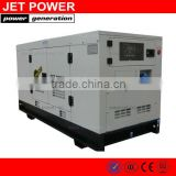 Reliable quality!!! small powerful electric motors 16kw 15kva diesel generator with UK engine