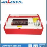 distributors wanted mini co2 laser engraving cutting machine 260*320mm with trade assurance