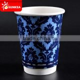 Custom logo printed disposable paper coffe cups 12oz                                                                         Quality Choice