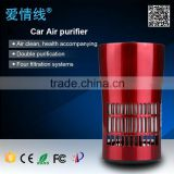 VLANDS Super Applied Car Ozone Ionizer Generator Vehicle Air Purifier Brand Free Sample&Wholesales