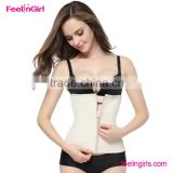 7 Steel Boned Nude Latex Clip and Zip waist trainer training corsets                                                                         Quality Choice