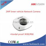 Hikvision Mini 2MP Inner-vehicle Network Camera PoE power supply IK08 IP66 DS-2CD6520D-I(O)