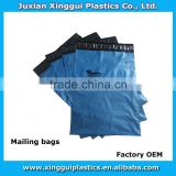 patterned plastic custom mailing courier bags,express bag from China /Self adhesive bags