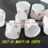 DGT-B muffin baking cup forming machine