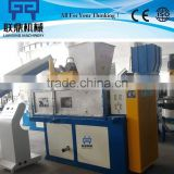 Plastic pp pe film screw press squeezing dryer machine