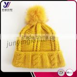 Custom pom pom beanie hats wholesale knitted hats factory sales wholesale china(Accept custom)