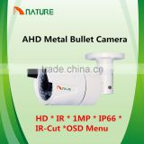 1.0 Megapixel IR CCTV AHD Metal Bullet Camera with IP66, OSD Menu, Image Anti-shake/Freeze, Privacy Mask