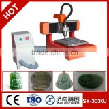 HOT SALES mini jade cnc engraving machine CNC milling machine