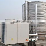 Air source commercial heat pump hot water system