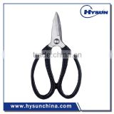 commercial fishing Scissors for longline fishing gears