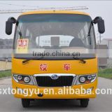 25 seater Lishan bus LS6670C2 For Sale