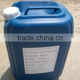 Foodl grade glacial acetic acid natural cas 64-19-7 factory with KOSHER,ISO