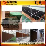 Chinese Cellulose Evaporative Cooling Pad With Price/poultry house air cooler cooling system