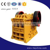 New condition high performance stone crushing machine jaw crusher with CE ISO certification