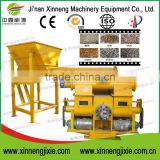 CE certification New Upgrade Version Straw Briquetting Machine/Pellet Mill