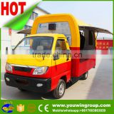 Chinese electric used refrigerated food trucks mobile food trailer for sale usati vendita