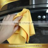 hebei gaoyang high quality low price for you multicolor alternative microfiber car cleaning towel 40*70cm