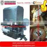 High speed stretch film soap wrapping machine                                                                         Quality Choice