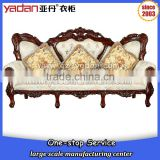 solid wood carving sofa set classic wood frame leather sofa